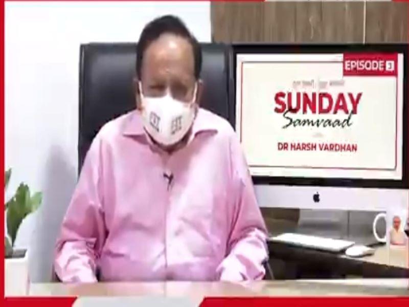 Coronavirus re-infection under serious investigation: Union Health Minister Harshvardhan