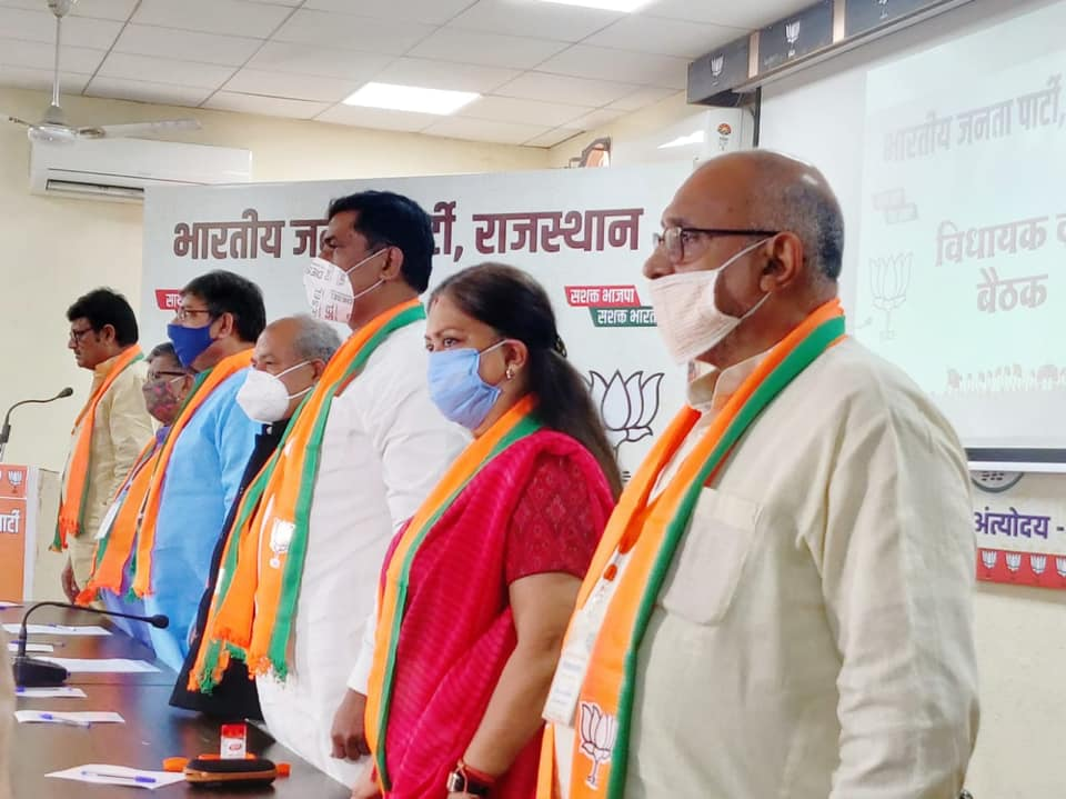 BJP to bring no-confidence motion in special Rajasthan Assembly session