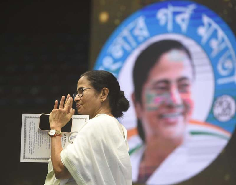 Mamata Banerjee to address Oxford Union debate today