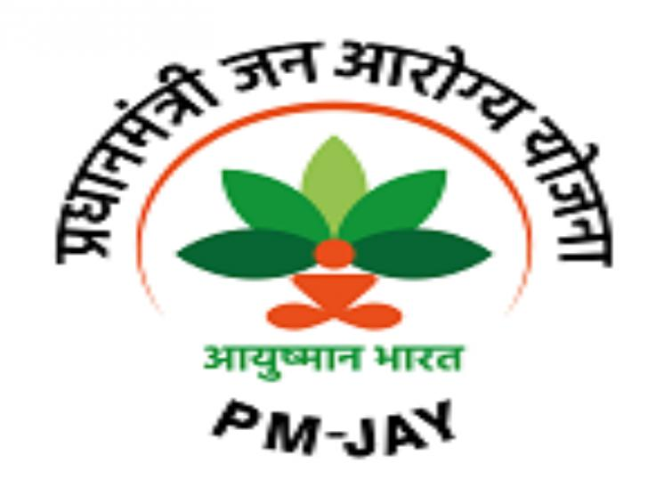 20,000 ineligible beneficiaries weeded out from Ayushman Bharat scheme in Gujarat