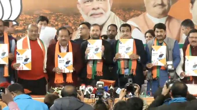 Delhi Assembly polls: BJP releases manifesto