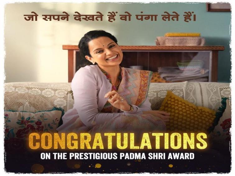 I dedicate this Padma Shri award to every woman who dares to dream