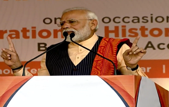 Bodo Accord added a new chapter in the book of peace : PM Modi