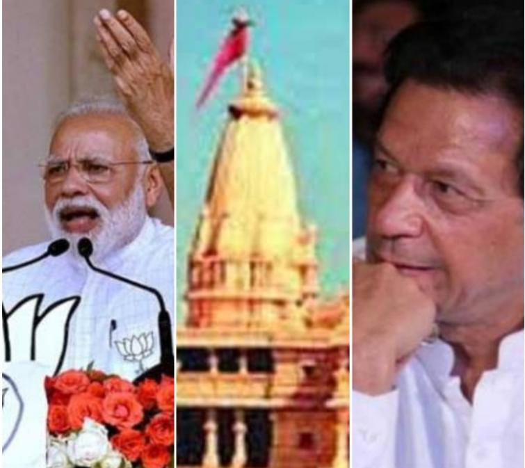 Pak should be embarrassed, India says in response to Imran Khan govt's attack on Ram Temple construction