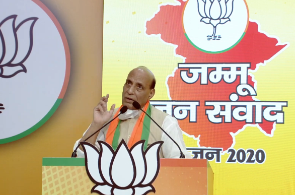 People of PoK may soon reject Pakistan and come to Indian side: Rajnath Singh