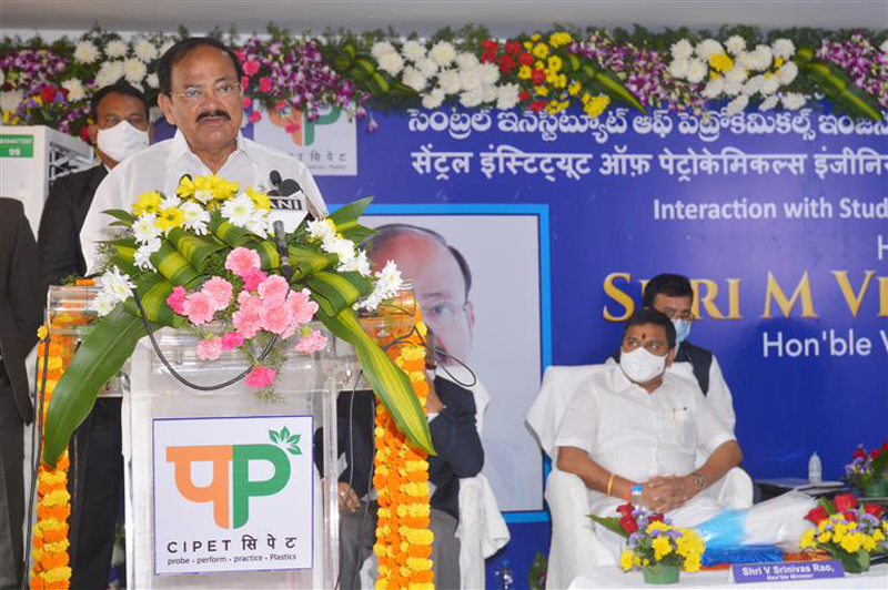 Vice President Naidu calls for mass media campaign to educate people on single use plastics