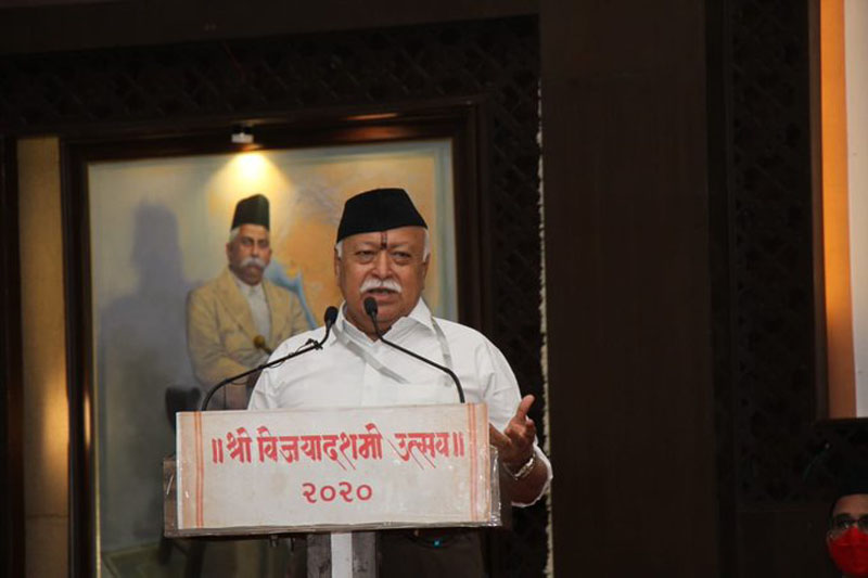Vijaya Dashami Rally: RSS Chief Mohan Bhagwat targets China