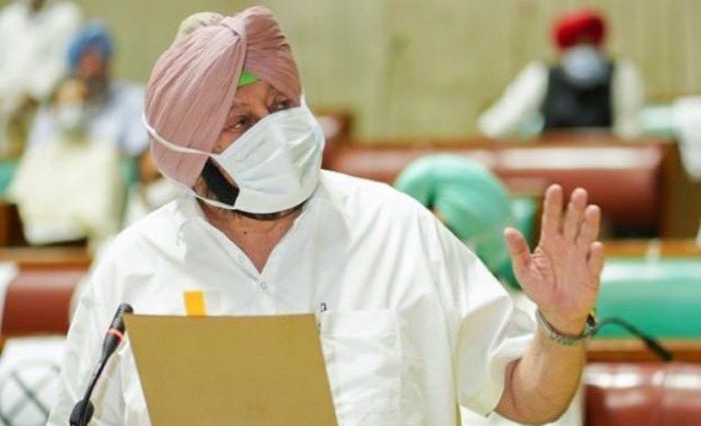 Why didn't Manohar Khattar use official channels or call on my mobile: Amarinder Singh