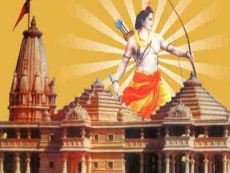 Ayodhya:16 cops and priest at the site of Ram Temple groundbreaking ceremony test Covid +ve