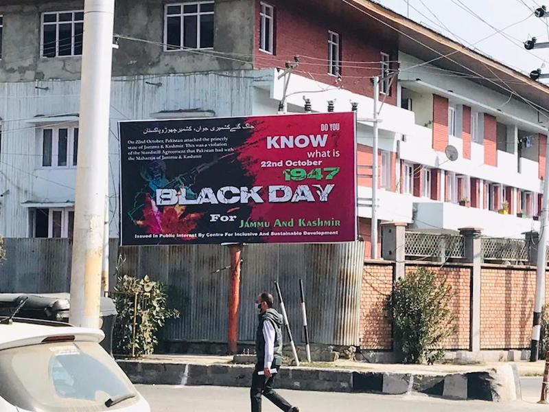 History created: Kashmiris put up Black Day posters across Srinagar to remember Pakistan invasion in 1947