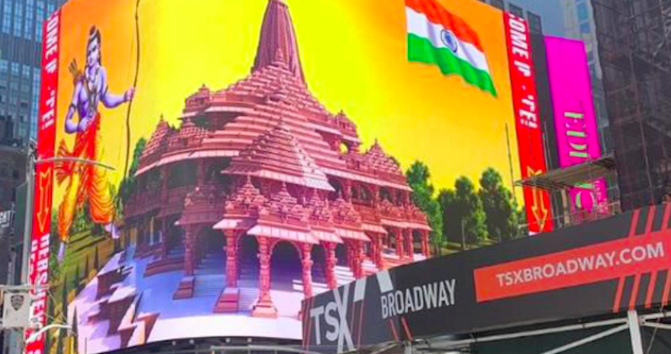 Lord Rama Temple construction in Ayodhya: Anti-India protest at Times Square fails