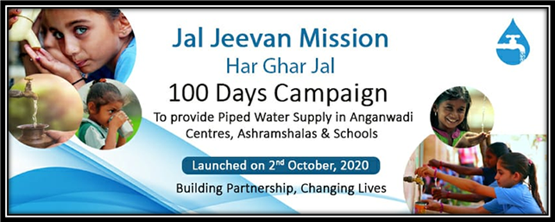 Jal Shakti Ministry reviews progress of implementation of Jal Jeevan Mission in J&K