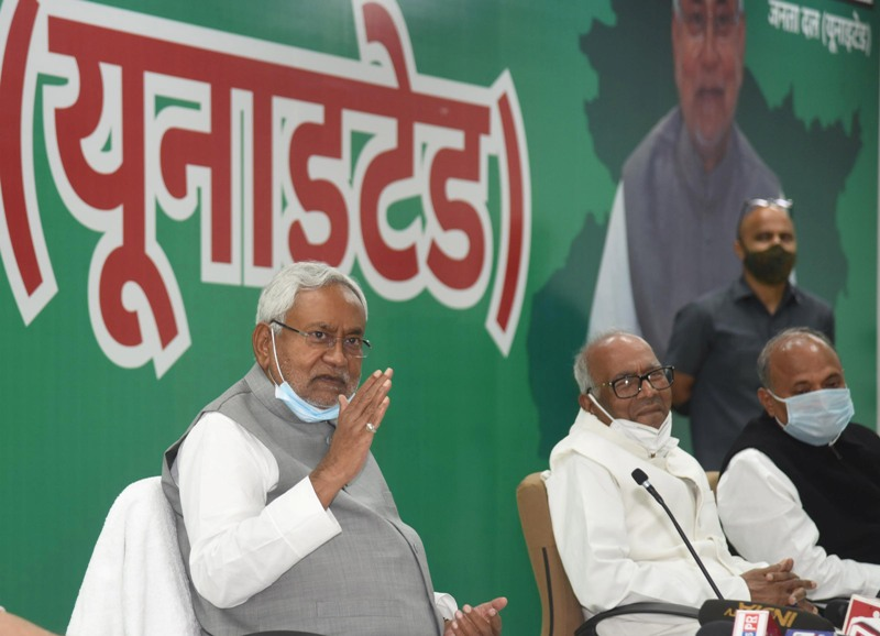 Nitish Kumar to be formally elected as leader of NDA legislature party on Nov 15