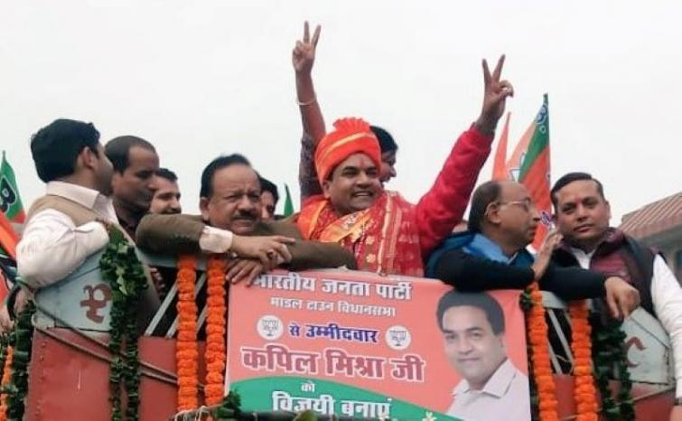 Delhi polls: EC imposes 48-hour campaign ban on BJP's Kapil Mishra over 'India vs Pak' tweet