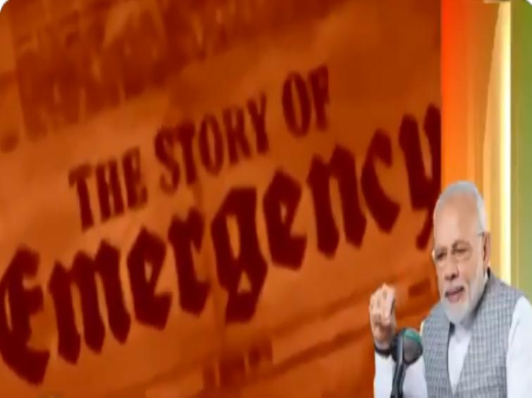 Salute people who defended Democracy when Emergency was imposed: PM