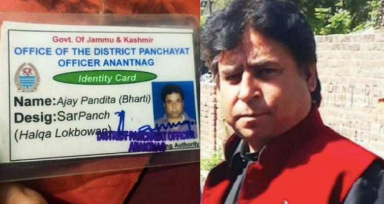 Killing of Kashmiri Pandit sarpanch reminds 1990s horror, triggers outrage