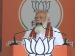 Assembly Polls: Narendra Modi coins