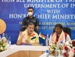 Assam to have 400 Van DhanVikas Kendras, 5 tribal food parks and 7 Eklavya Model Residential Schools