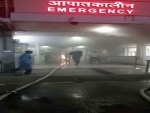 Fire breaks out at Delhi's AIIMS, no injury reported