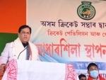 Assam CM SarbanandaSonowal inaugurates bio-diversity park, five police stations in Barak Valley
