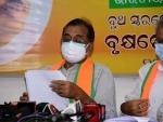 BJP launches three day long agitation in Odisha, demands CBI probe into PMAY scam