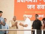 Modi, Shah, Rajnath condole Kalyan Singh's demise