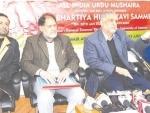 Jammu and Kashmir: First ever 'All India Mushaira, Kavi Sammelan' to begin on Jan 27