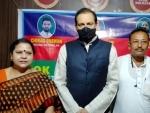 Lok Janshakti Party declares name of candidates for Bengal polls