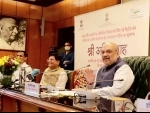 Amit Shah launches web portal for registration of units under 'New Central Sector Scheme' for Industrial Development of Jammu and Kashmir