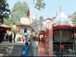 Ram Navami celebrated with fervour in Srinagar