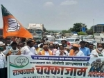 Maharashtra: BJP stages protest over OBC quota issue in Nagpur
