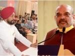 Punjab CM Charanjit Channi meets Amit Shah over Lakhimpur Kheri violence