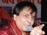 Popular Bhajan singer Narendra Chanchal dies, Narendra Modi mourns