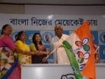 Singer Aditi Munshi joins Trinamool Congress in poll-bound West Bengal