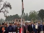 Construction of Dhannipur Ayodhya mosque formally launched with tricolour hoisting