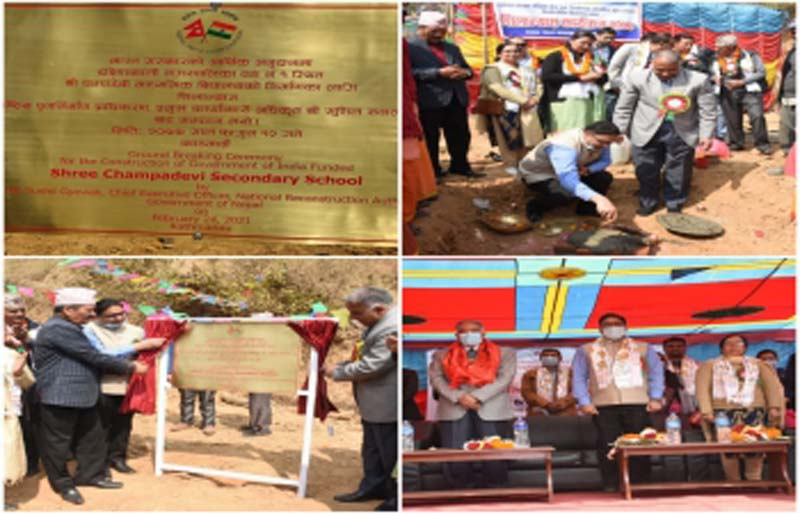 Nepal: Reconstruction work of 66th school under Indian aid starts