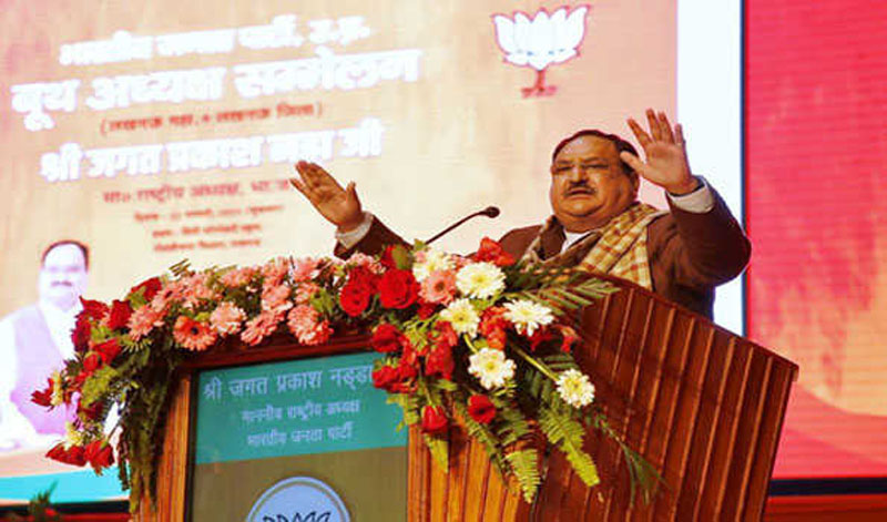BJP only political party with internal democracy : Nadda
