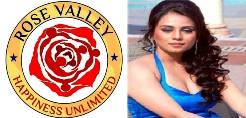 CBI arrests Rose Valley Group's jailed CMD's wife Subhra Kundu