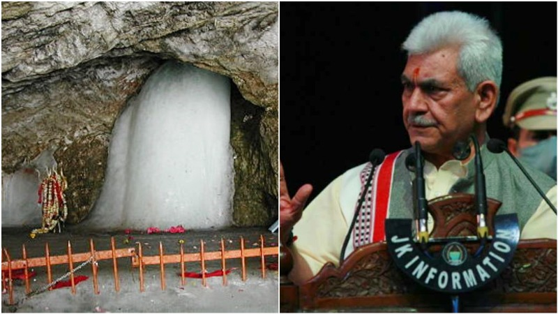 Amarnath yatra 2021 cancelled in view of COVID pandemic, online darshan will be arranged: LG Manoj Sinha