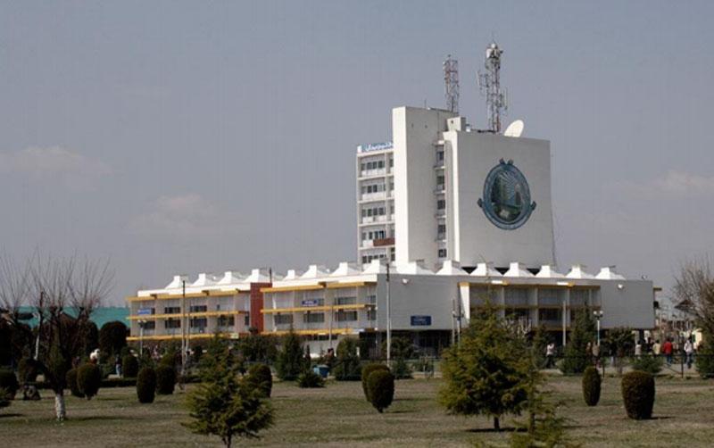 Jammu and Kashmir: KU holds online talent hunt programme 'Azmat-e-Ramadhan-ul-Mubarak'