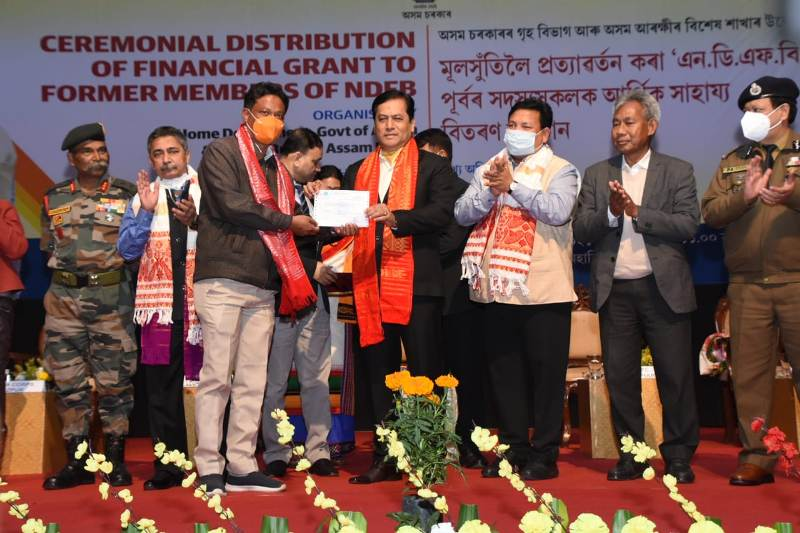 Assam CM distributes financial aids to surrendered NDFB militants