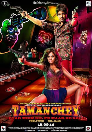 Tamanchey second poster out