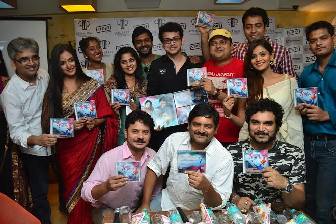 Tollywood actor Abir unveils the music album of Aamar Aami