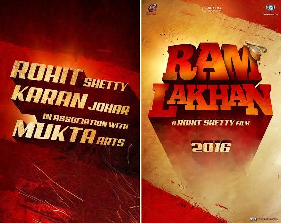 Ram Lakhan remake film poster released