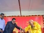 AMP Vaisaakkhi celebrates foundation day