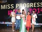 Shital Upare wins Miss Progress India 2014
