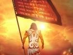Messenger of God poster released