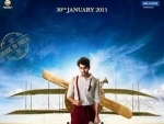 Hawaizaada poster released