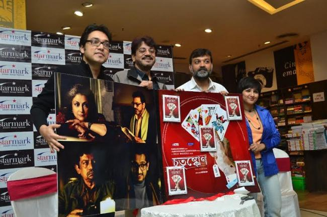 DVD of Bengali film Chatushkone released