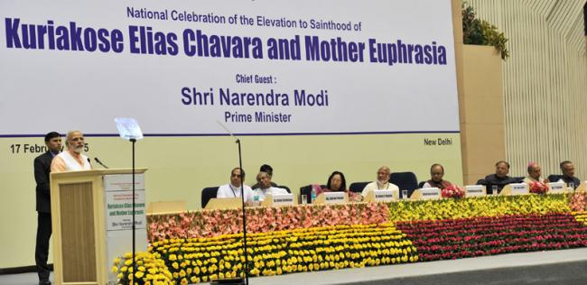 My govt gives equal respect to all religions: PM Modi